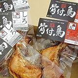 ご当地グルメ讃岐名物骨付き鳥4種食べ比べセット