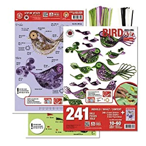Karen marie klip quilling set bird mixed paper for Quilling kitchen set