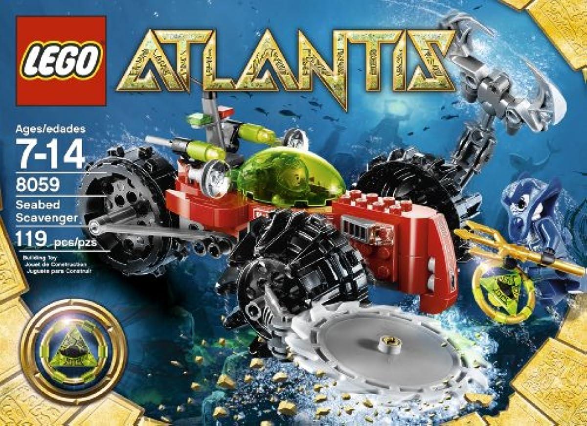 [해외] LEGO ATLANTIS SEABED SCAVENGER (8059)