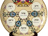Fancy Crown Motif Porcelain Passover Seder Plate - Extra Large 14 Inch Round