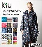 【公式】kiu RAIN PONCHO