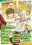 コミック AQUA (アクア) 2008年 10月号 [雑誌]
