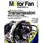 Motor Fan illustrated Vol.84 (モーターファン別冊)
