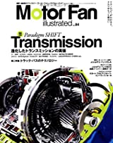 Motor Fan illustrated Vol.84 (モーターファン別冊)