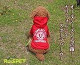 犬 カリフォルニアスポーツパーカー レッド (XLサイズ)【RUISPET ルイスペット】 ワンコ服 犬服 ドッグウェア アイロンプリント ペット名前