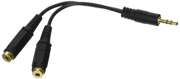 iMBAPrice iMBA-PS-Splitter Premium Speaker and Headphone Splitter Stereo 1 male to 2 Female (Color: Black, Tamaño: 6-inch)