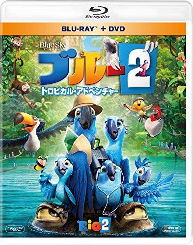 ブルー2 トロピカル・アドベンチャー ブルーレイ&DVD(2枚組) [Blu-ray]