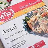 MTR アヴィアル Avial 300g 【2人前】 南インドのココナッツカレー レトルトカレー South India Curry Avial インドカレー 業務用 スパイス
