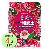 [まとめ買い]自然応用科学 薔薇のこだわり培養土 14L 1ケース 4袋入り