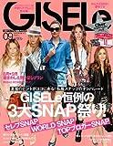 GISELe (ジゼル) 2013年9月号