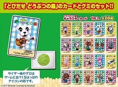 とびだせ どうぶつの森グミ 20個入 BOX (食玩・キャンディ)