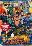 トミカヒーロー レスキューファイアー VOL.18[DVD]
