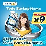 【大切なデータを簡単バックアップ】EaseUS Todo Backup Home 9 [ダウンロード]