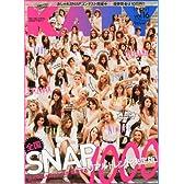 KATY (ケイティ) Vol.16 2013年 06月号 [雑誌]