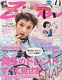 Zipper (ジッパー) 2014年 2月号