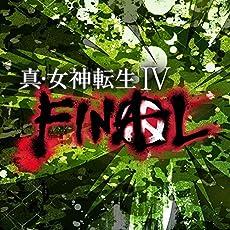 真・女神転生IV FINAL 【先着購入特典】アイテム未定