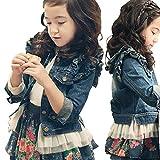 (エアナスコレクション) Eanas Collection おしゃれな 女の子に ぴったり キッズ用 デニム ジャケット 子供 アウター コート 防寒着 春 夏 ショルダーフリルがとってもキュート (130cm)