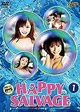 HAPPY SALVAGE?ハッピーサルベージ?(1) [DVD]