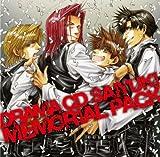ドラマCD「最遊記」Memorial Pack