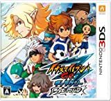 Inazuma Eleven Go Galaxy the Big Bang [Japan Import] by Nintendo