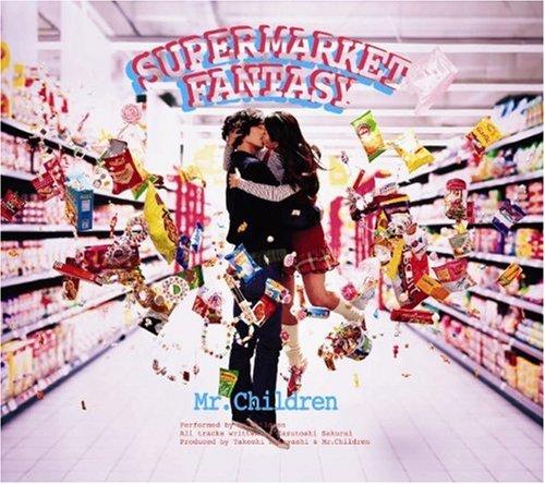 SUPERMARKET FANTASY [初回限定盤:CD+DVD]