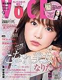 VOCE(ヴォーチェ) 2015年 09 月号