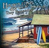 Hawaiian Style Ukulele 2