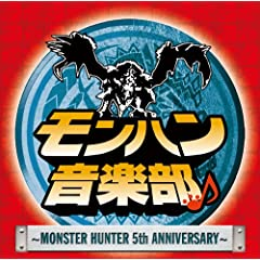 �����n�����y��~MONSTER HUNTER 5th ANNIVERSARY~(DVD�t)