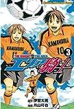 エリアの騎士(3) (少年マガジンコミックス)