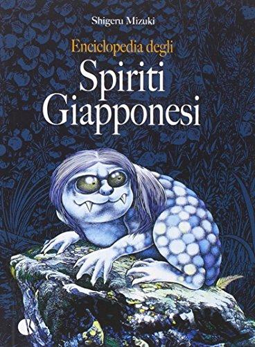 Enciclopedia degli spiriti giapponesi PDF