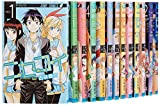 ニセコイ コミック 1-22巻セット (ジャンプコミックス)