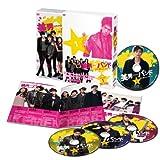 美男<イケメン>バンド ~キミに届けるピュアビート DVD-BOX1