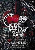 Royz ONEMAN LIVE「FAMILY PARTY」TOUR FINAL‐Royz編‐【初回限定盤】 [DVD]