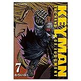 KEYMAN 7 (��奦���ߥå���)