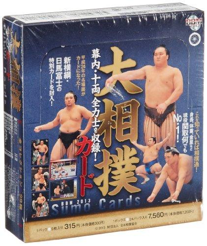 BBM 2013 大相撲カード レジェンド GLORY BOX
