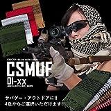STARDUST 【 全4種 】 カジュアル マフラー (グリーン) メンズ レディース SD-CSMUF01-GR