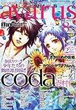 COMIC BLADE avarus (コミックブレイド アヴァルス) 2010年 08月号 [雑誌]