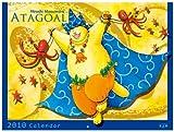 アタゴオルカレンダー 2010