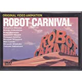ロボットカーニバル [DVD]
