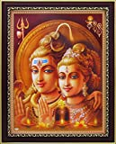 Lord Shiva with Parvati / Shree Shiva with Parvati / Shiv-Parvati Poster with Frame (Size: 8.5x11 inch)