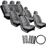 OxGord Leopard Seat Cover Set for Mazda SUVs, Airbag Compatible, Split Bench, Snow White
