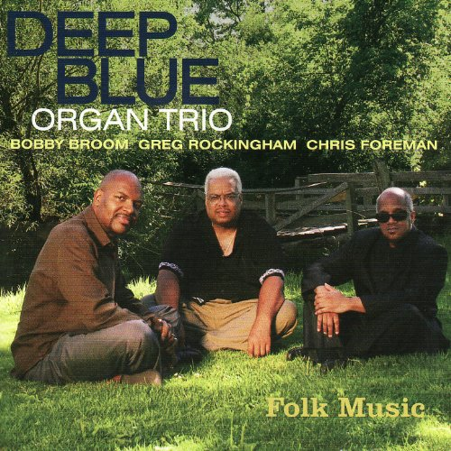 Never Knew Love Like This Before (Deep Blue Organ Trio compare prices)