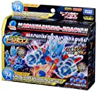 Takara Tomy (Japan) Cross Fight B-Daman eS CB-74 Dracyan Version-Up Set