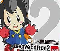 CYBER セーブエディター2 ( 3DS 用)