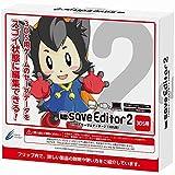 【ゲーム攻略】【New3DS / LL対応】CYBER セーブエディター2 ( 3DS 用)