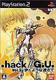 .hack//G.U. Vol.3 歩くような速さで