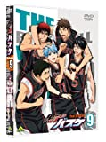 黒子のバスケ 2nd SEASON 9 [DVD]