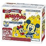 【ケース販売】マミーポコ パンツ ビッグサイズ 26枚×3袋(78枚入)