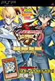 ͷ��������5D' s TAG FORCE6 PSP�� Limit Over Tag Duel KONAMI��ά�� (V�����ץ֥å���)