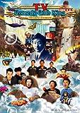 TVコメディークラブキング [DVD]